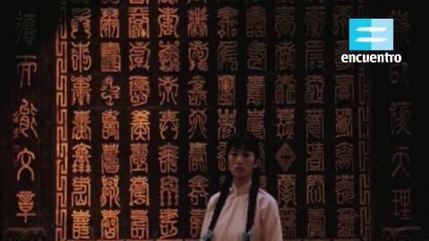 Avance: La historia en el cine (Esposas y concubinas) - Canal Encuentro HD