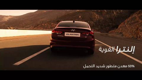 Hyundai 2016 Sedan Line-up Middle East ver.